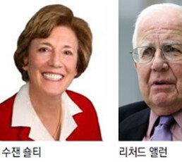 """[단독]美 前고위직들 """"北인권단체 탄압 중단을"""" 靑에 서한"""