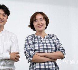 국회 보좌진이 된 아오지 남녀[주성하 기자의 '북에서 온 이웃']