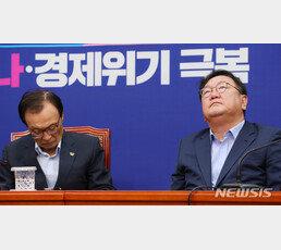 """""""다음 대선 野 찍겠다""""… 與 총선 압승 넉달만에 뒤집힌 민심"""
