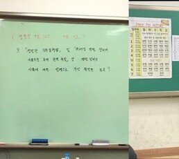 文대통령 '공정' 37번 언급한 날…순경 시험 '공정성' 논란