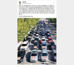"""""""車도 코로나 걸려?"""" vs """"폭력 예상돼"""" 드라이브스루 집회 논란"""