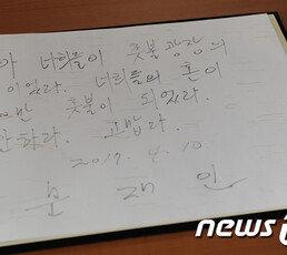 """진중권 """"국민 피살이 졸지에 복?…文'미안하다 고맙다' 정서"""""""