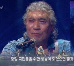 """""""국민 위해 목숨 건 대통령 못봐""""…나훈아 소신발언, '뜨거운 반응'"""
