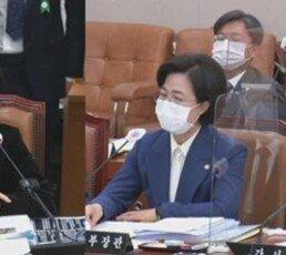 """김근식 """"윤 총장이 거짓말?…그럼 위증죄로 고발하길"""""""