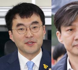 """서민, 김남국 겨냥 """"똘마니지 공인 아냐…조국이 문제"""""""