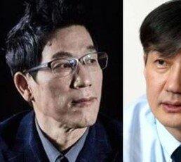 """조국 """"양복, 호의 아닌 뇌물"""" vs 진중권 """"유재수 뇌물은?"""""""