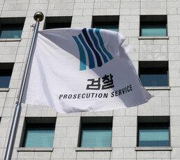 """'이성윤 서울중앙지검'도 성명…부부장들 """"尹 직무정지 철회 요청"""""""