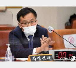 [단독]조남관의 '역수사' 지시…감찰부 압수수색 과정 위법여부 조사