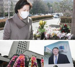 '사찰문건' 제보-감찰한 심재철-박은정-한동수 위법여부 조사