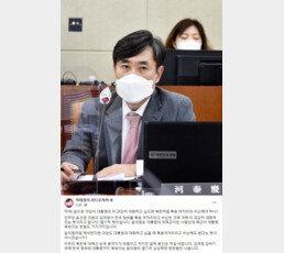 """하태경 """"윤건영, 김여정 감싸기 엽기적 상상력에 헛웃음"""""""