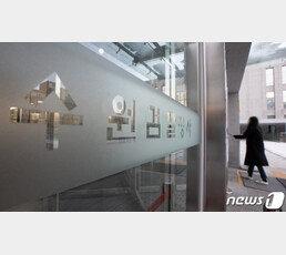 [단독]수원지검, 대검찰청 반부패부 사무실 압수수색
