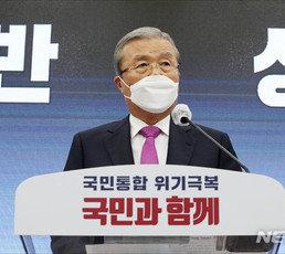 """김종인 """"文 정권 4년, 불공정이 세상 뒤덮어""""…기자회견서 맹폭"""
