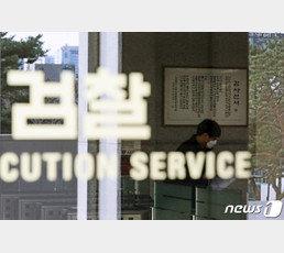 """떠나는 이성윤 측근 """"檢개혁, 특정집단 아닌 국민 위해야"""""""