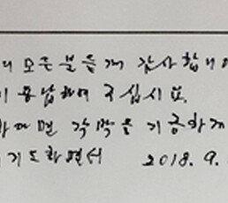 """정진석 추기경 """"연명치료 않고 장기기증"""""""
