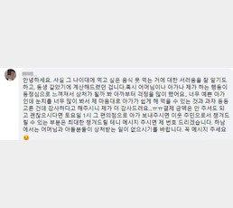 """""""가난해 따돌림 당한 아들…음식 사준 '편의점 천사' 찾아요"""""""