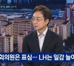 """'LH 사태' 예언한 유현준 교수 """"공공이 항상 선한 것은 아냐"""""""