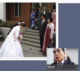 """""""북한은 오늘 '혁명 자금' 깨는 날…'전 재산 날리지 말라' 경고"""""""