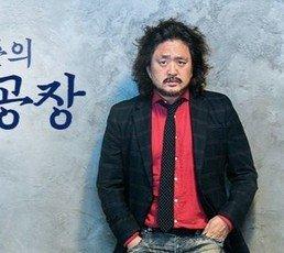 """""""정치 방송인 김어준 퇴출""""…靑청원, 20만 명 동의"""