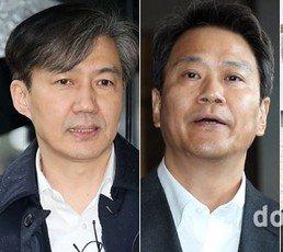 """""""조국·임종석·이광철 범행가담 강한 의심""""…'靑 선거개입' 불기소 처분서 보니"""