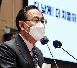 """국민의힘 """"국민의당과 합당 찬성""""…주호영 조기퇴진 결정"""