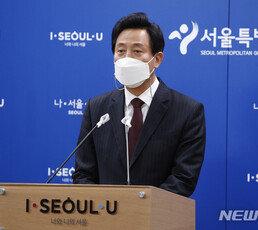 """오세훈 '박원순 장례식 책임자' 문책인사에…시의회, 이례적 """"유감"""""""