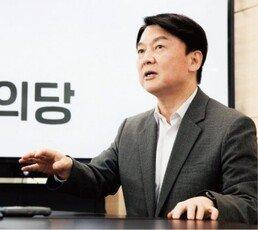"""안철수 """"윤석열, 국민의힘 입당 않고 미국式 개방형 경선 치를 수 있다"""""""