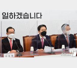 """국민의힘, 백신사절단 미국 파견… 김기현 """"국민 생명, 더는 방치할 수 없어"""""""