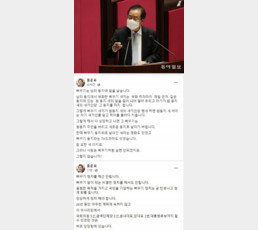 """홍준표, 연일 복당 반대파 비판 """"'뻐꾸기 정치' 해선 안돼"""""""