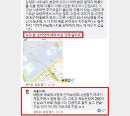 """이준석, '따릉이 쇼' 비판에 """"국회의사당역 안 가보셨죠?"""""""