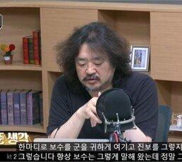 [단독]김어준 진행 맡자… 서울시 공공기관 TBS광고 4년새 20배 폭증
