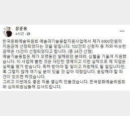 """김영환 """"문준용 또 6900만원 자랑할일?…혈압약 먹어야"""""""