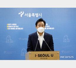"""오세훈 """"박원순, 시민단체 보호 '대못' 박아놔…비정상 개선 쉽지않아"""""""