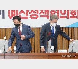 """김기현 """"이재명, 시간끌기쇼…국정조사·특검법 발의할 것"""""""