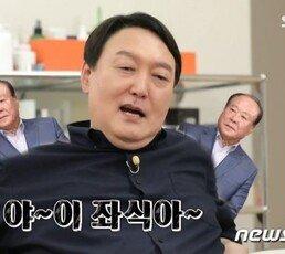 """거짓말 탐지기에 딱 걸린 尹…""""추미애 스트레스 안 받았다"""""""