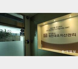 """[단독]""""김만배, 고문 변호사 30명 규모라고 말해"""""""