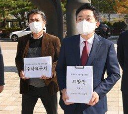 '소시오패스' 발언 사과 거부한 원희룡, 대검에 이재명 직접 고발