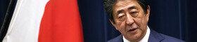 日, '입국금지' 대상 한국 전역으로 확대 지정