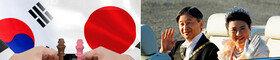 아키히토 초청 통큰 외교…韓日 갈등 풀 의외의 실마리?