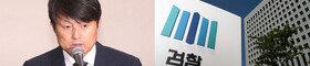 """[단독]檢 """"유재수, 금융위 재직 당시 억대 뇌물 받은 정황"""""""