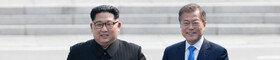 """北 """"文대통령 친서 받았지만…김정은 부산 갈 이유 찾을 수 없다"""""""