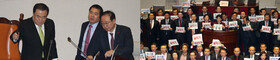 국회 본회의, 한국당 제외 '4+1' 예산안 가결