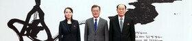 [김순덕의 도발] 선거제 개편…북한 주도 통일로 갈 수도 있다