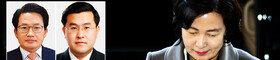 """""""조국 왜 무혐의냐"""" 대검 갈등 표출…추미애 """"상갓집 추태, 유감"""""""
