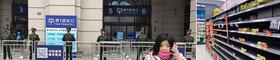 """""""지금 우한은 유령도시""""…탈출 못한 시민들 마트 몰려가 사재기"""