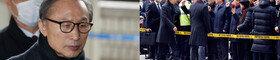 이명박 前대통령, 항소심 징역 17년…다시 구속수감
