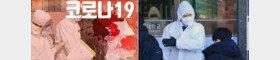 [속보]코로나19 밤사이 123명 추가 확진…국내확진자 총 556명