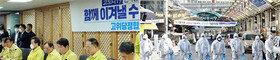 """[속보]당정청 """"대구·경북 최대 봉쇄 조치…타지역 전파 차단"""""""