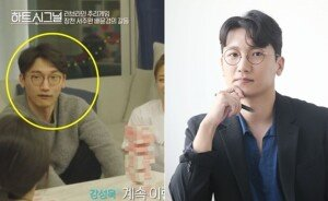 '변호사' 장천이 '하트시그널' 출연하고 달라진 점