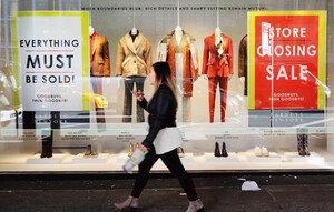 쇼핑의 성지가 사라지다