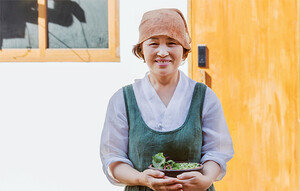 집밥으로 시작하는 금자 씨의 인생 2막